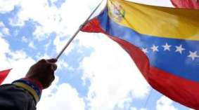 bandera-de-Venezuela_2019